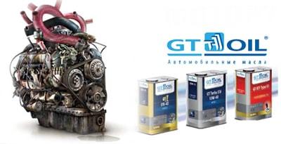 news-GT-OIL-09-13-1.jpg